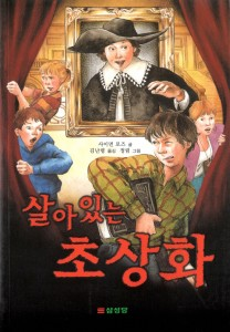 Alchemist Korea small